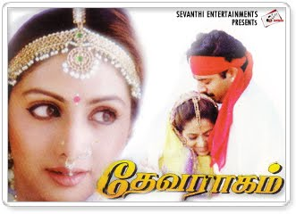 Devaraagam 1999 Tamil Movie Watch Online