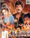 Jaggubhai 1996 Hindi Movie Watch Online