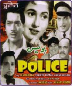 Police 1958 Hindi Movie-Watch Online