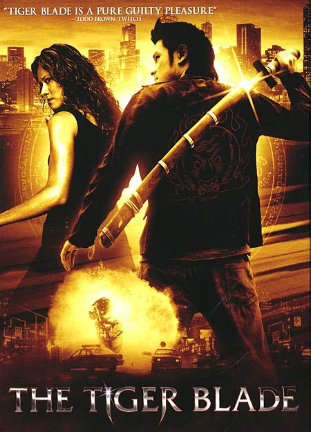 The Tiger Blade (2005)