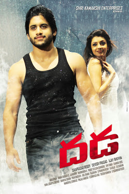 Dhada (2011) Telugu Movie Hindi Dubbed WebRip