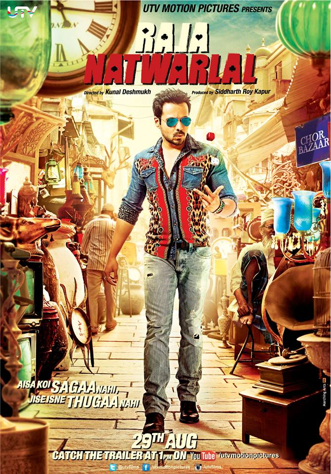 Raja Natwarlal (2014) Hindi Movie