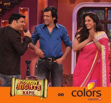 Comedy Nights With Kapil 4th October (2014)