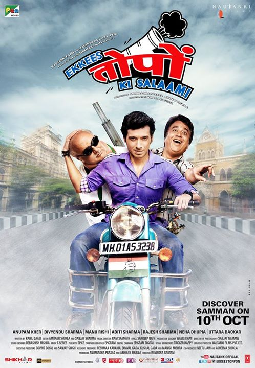 Ekkees Toppon Ki Salaami 2014 Movie In Hindi Free Download 480p 250MB