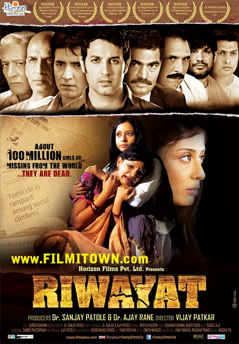 Riwayat 2014 Hindi Movie Free Download In 300MB 480p