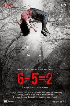 6-5=2 (2014) Hindi Movie Free Download ScamRip