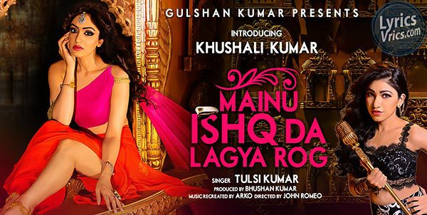 Mainu Ishq Da Lagya Rog VIDEO Song | Tulsi Kumar HD 720p