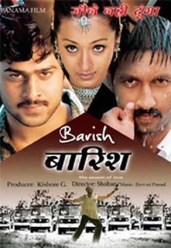 Barish The Season Of Love 2011