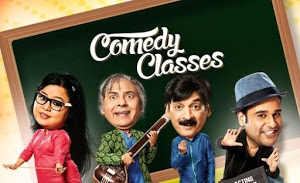 Comedy Classes (2014)
