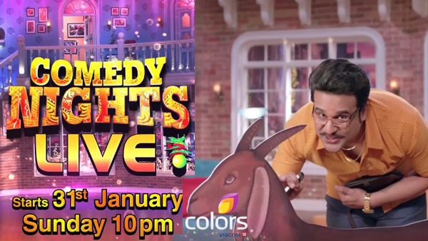 Comedy Nights Live 24th April 2016