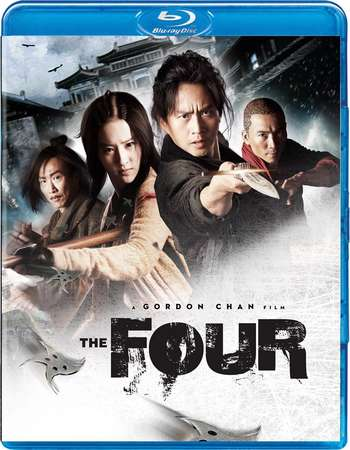 The Four 2012 Dual Audio BRRip 480p