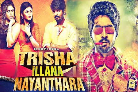 Trisha Illana Nayanthara 2016 Hindi Dubbed