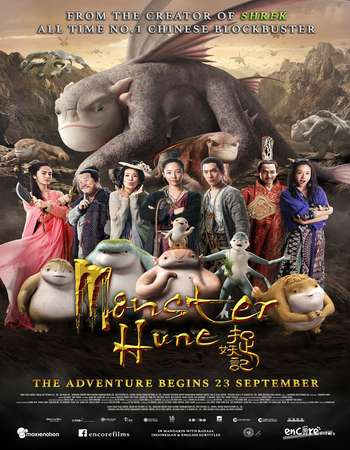 Monster Hunt 2016 Hindi Dubbed