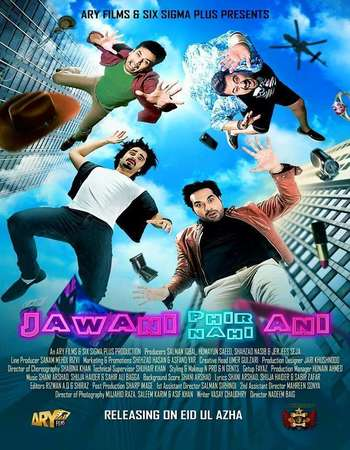 Jawani Phir Nahi Ani 2015 Pakistani Movie DVDRIP 850MB