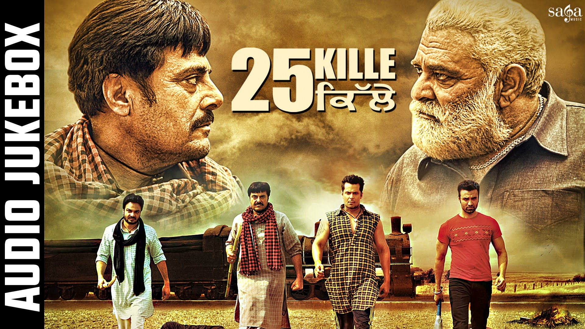 25 Kille (2016) Punjabi Movie DesiCamRip 800Mb