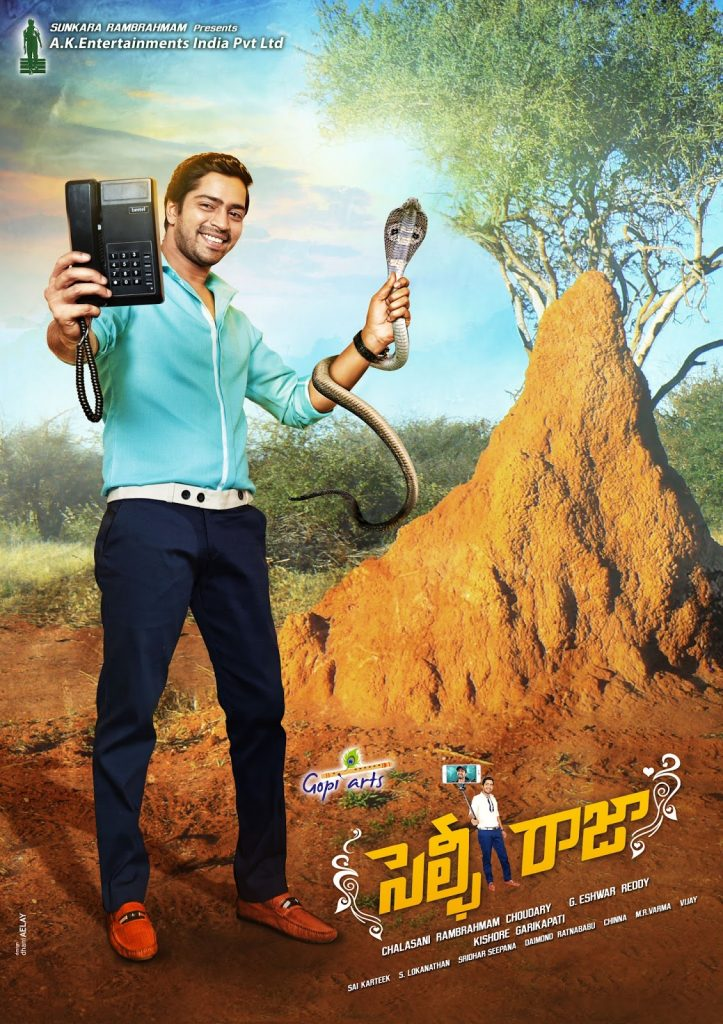 Selfie Raja (2016) Telugu Movie WEBDL 720p
