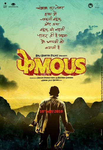 Phamous 2018 Hindi pDVDRip 750MB