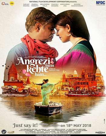 Angrezi Mein Kehte Hain 2018 Hindi 130MB HDRip HEVC Mobile