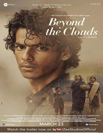 Beyond The Clouds 2018 Hindi 480p DVDRip 300MB